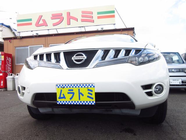 日産 ムラーノ 250XV FOUR 4WD サンルーフ 革シート ETC インテリキー シートヒーター ルーフレール バックカメラ プッシュスタート サイドカメラ 純正18インチアルミ パワーシート HID フォグ 革巻きステアリング