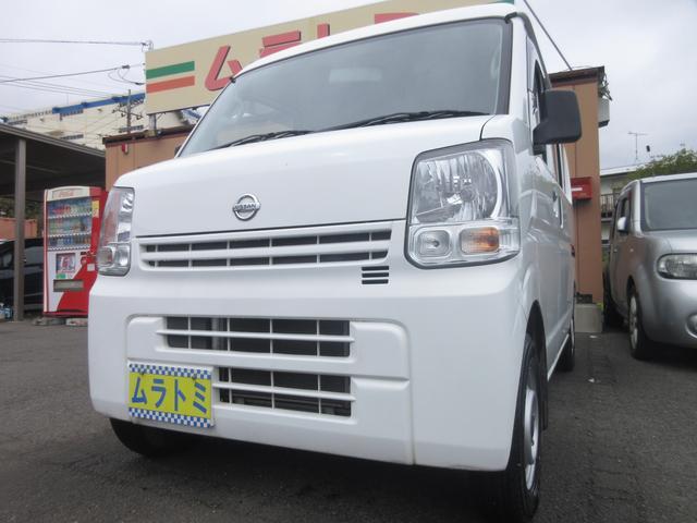 日産 DX エマージェンシーブレーキパッケージ 5AGS ヘッドライトレベライザー ドアバイザー 取り扱い説明書 ABS パワーステアリング タイミングチェーン