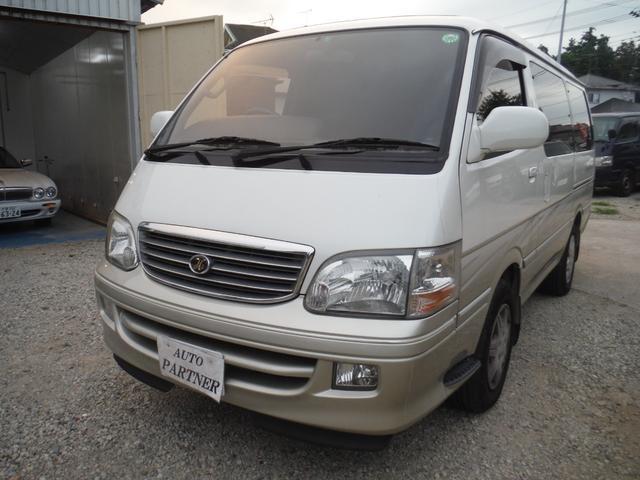 トヨタ リビングサルーンEX 最終型