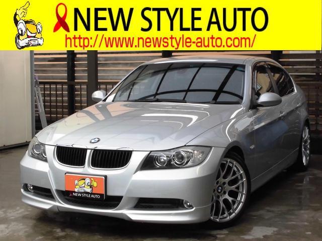 BMW 323i 本革 ナビ TV プッシュスタート ローダウン