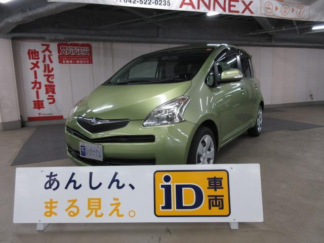 トヨタ G 福祉車両 助手席回転スライドシートAタイプ ナビ