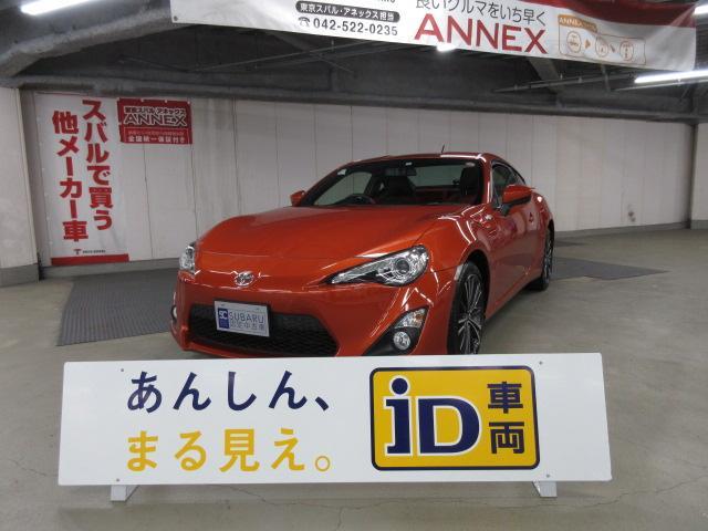 トヨタ GTリミテッド HDDナビ フルセグ ETC HIDランプ