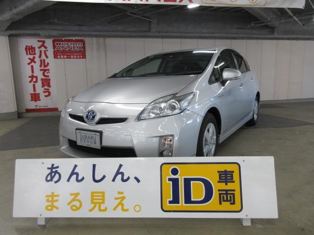トヨタ S HDDナビ フルセグ ETC バックカメラ プッシュS