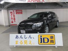 カローラフィールダーX HIDエクストラリミテッド 日本製夏タイヤ新品交換 ナビ
