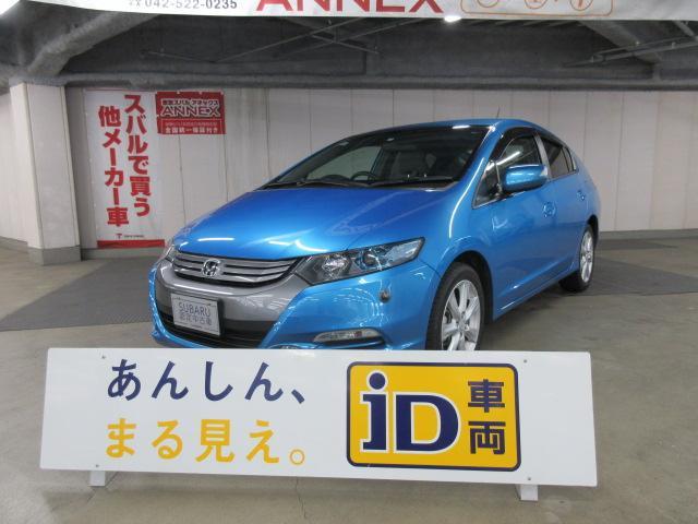 ホンダ LS 日本製夏タイヤ新品交換 ナビ リヤカメラ クルコン