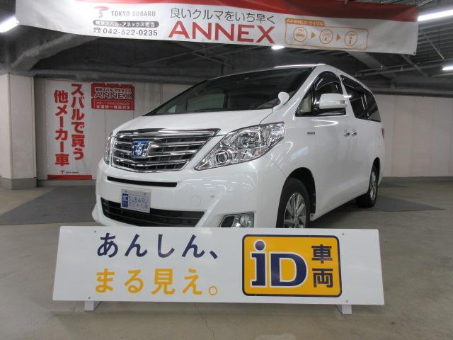 トヨタ G HDDナビ HIDライト 両側電動スライドドア 4WD