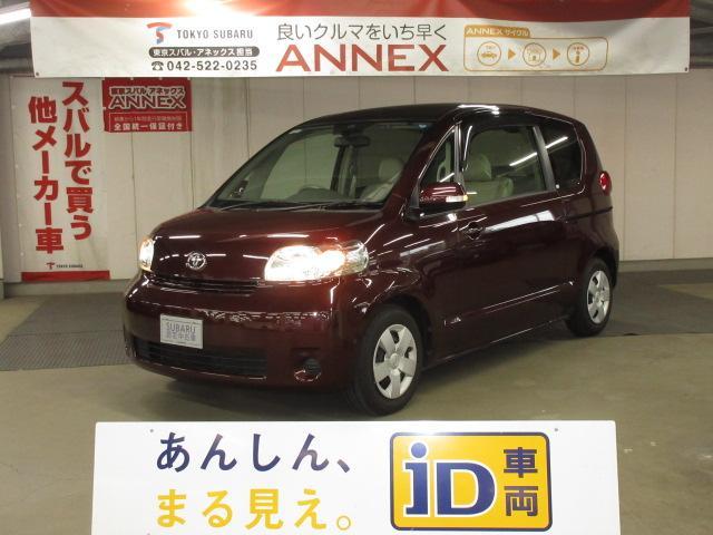 「トヨタ」「ポルテ」「ミニバン・ワンボックス」「東京都」の中古車
