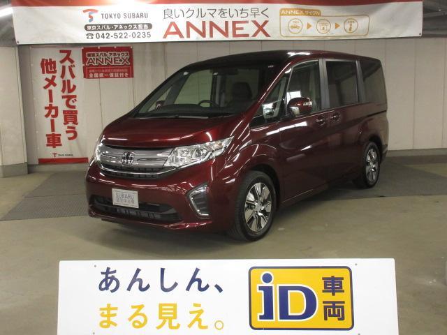 ホンダ G・EX ホンダセンシング 衝突被害軽減ブレーキ SDナビ