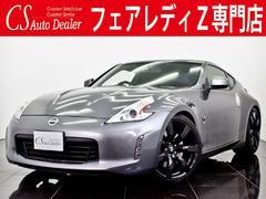 フェアレディZバージョンS 6速MT GT−R純正20AW車高調HDDナビ