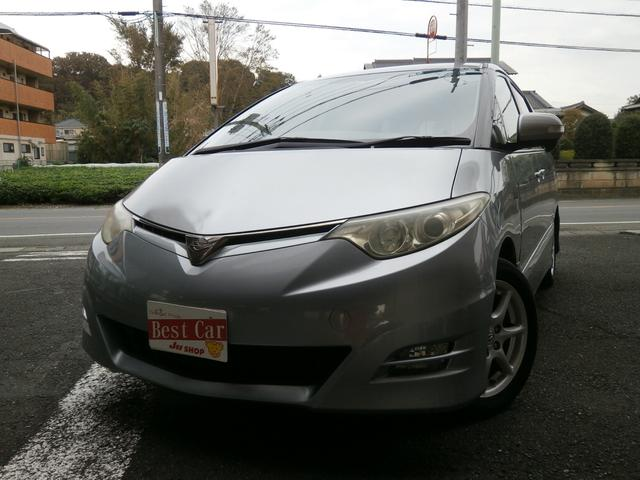 トヨタ 2.4アエラス Gエディション フリップダウンモニター