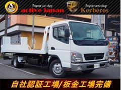 キャンター積載車ロング5.7メートル 幅208センチ ワイド車対応