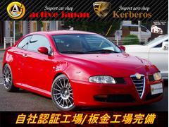 アルファGT3.2 V6 24V 左ハンドルMT6速 車高調整 18AW