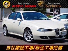 アルファ156TI 2.5 V6 24V 最終モデル後期型 限定カラー