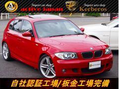 BMW130i Mスポーツアーキュレマフラー MT6速 サンルーフ