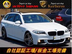 BMW523iツーリング ハイラインパッケージパフォーマンスエアロ