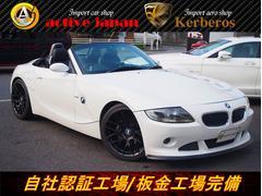 BMW Z4ロードスター2.5iアーキュレイマフラー 19AWHDDナビ
