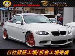 BMW335i Mスポーツパッケージ M3仕様車 社外品多数記録簿