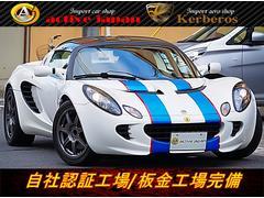 ロータス エリーゼエリーゼSカップカー カーボンハードトップ MT5速 D車