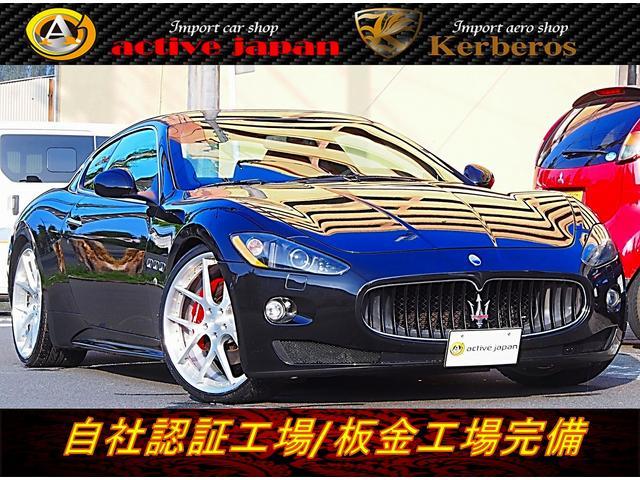 マセラティ S MCストラダーレ仕様車 CMST鍛造22AW 後期仕様車
