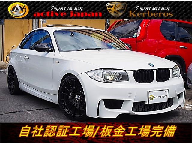 BMW 135iMスポーツ ARQRAY ビルシュタイン サブCOM