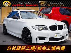 BMW135iMスポーツ ARQRAY ビルシュタイン サブCOM
