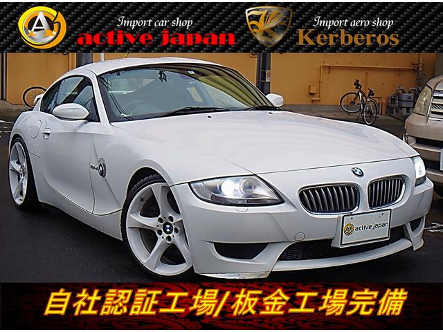 BMW クーペ3.0siKW車高調整KIT アーキュレイマフラー