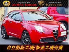 アルファロメオ ミト1.4ターボスポーツ デーラー車MT6速 レザーシートSキー