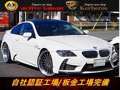 BMW650iエナジーモータースポーツフルエアロ 鍛造22ホイール