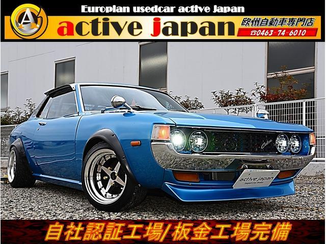 トヨタ STダルマセリカ 2TGエンジン5速MT 旧車絶版車