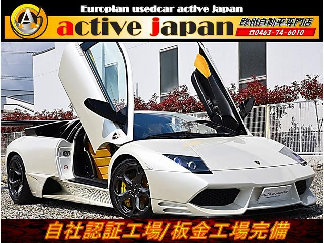LP640仕様車LB★パフォーマンスVerII Fリフター