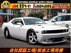 ダッジ・チャレンジャーSRT8ワークスボディキットフルコンプリート 22AW車高調