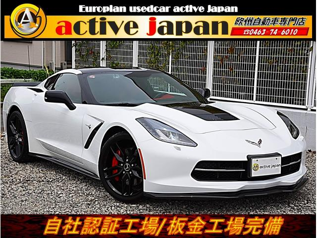 シボレー Z06パフォーマンスパッケージカーボンエアロ仕様車 7MT