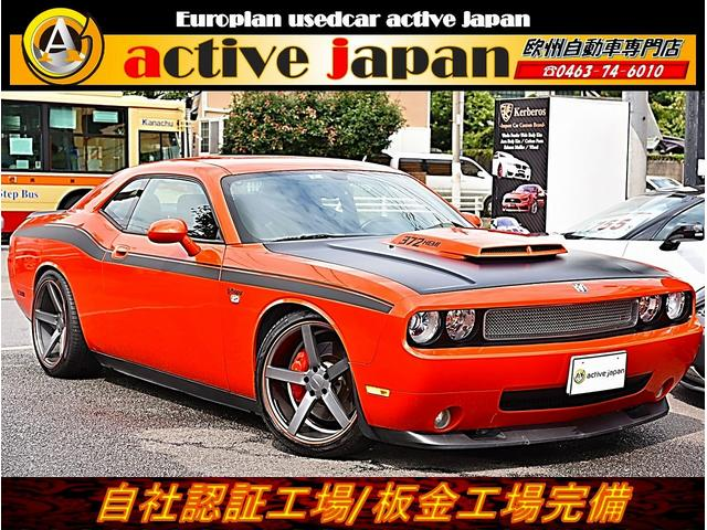 DODGE DODGE CHARENGER
