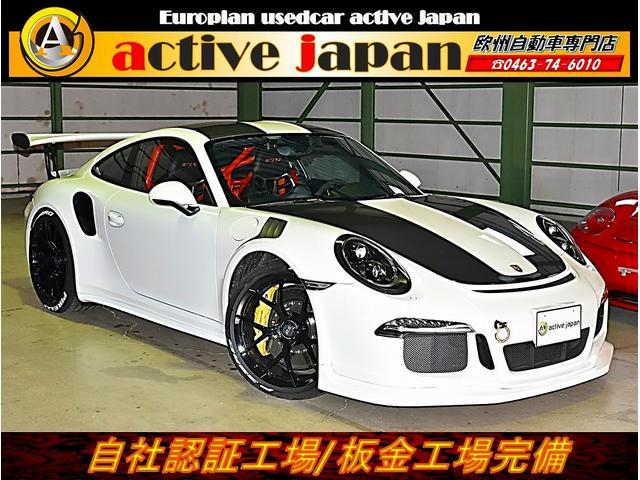ポルシェ 911 911GT3RS スポーツクロノパッケージ 新車時フルOP Fリフティング カーボンボンネット カーボンストライプ センターロックBCフォージド鍛造ホイール パワクラ可変M カーボンバケシート AR車内 取説記録簿