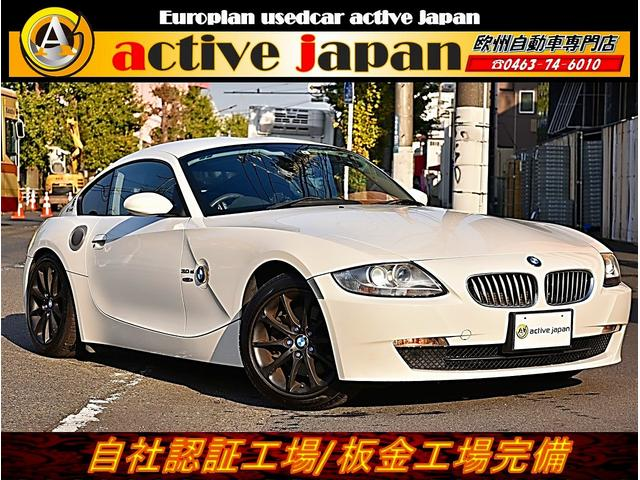 BMW クーペ3.0si ユーザー買取車両 AVIN076HD型HDDナビ パドルシフトモード キセノンヘッドライト 黒革レザーシート シートヒーター ETC 純正300ホワイトボディ 3.0Si