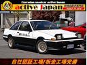 トヨタ スプリンタートレノ GT APEX イニシャル〇湾岸ナイ...
