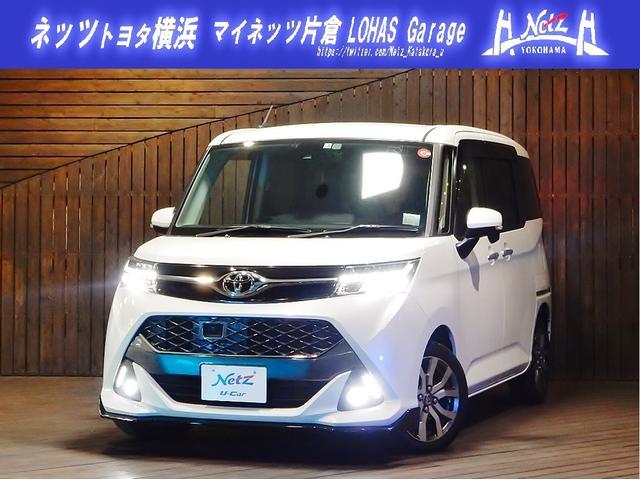 トヨタ カスタムG-T 衝突軽減装置・純正ナビ・禁煙ワンオーナー