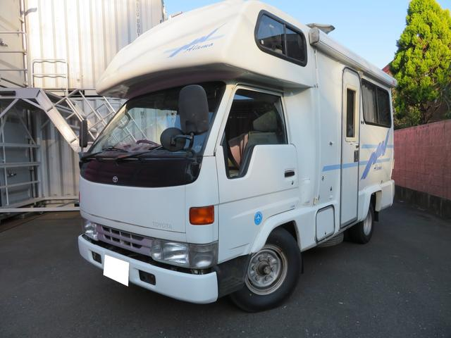 トヨタ キャンピング AtoZアラモ 買取直販 整備済み