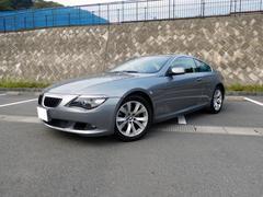 BMW630i ガラスルーフ 黒革 コンフォートアクセス 後期型