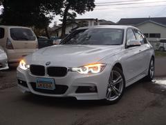 BMW318i Mスポーツ ツインターボ 衝突軽減ブレーキ LED