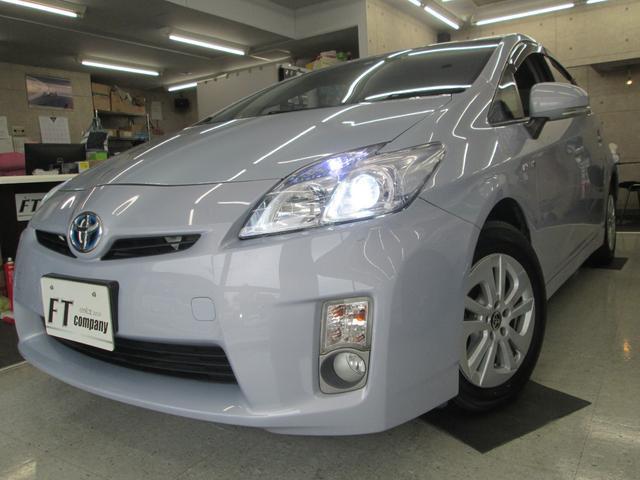 トヨタ S シートカバー 地デジフルセグ LED