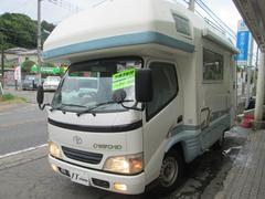 ダイナトラックダイナ カムロード バンテック 9人乗り ガソリン車