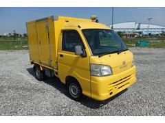 ハイゼットトラック冷蔵庫 中温冷凍車 −7度設定冷凍車
