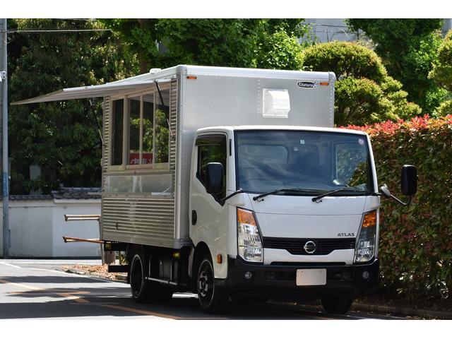 日産 アトラストラック  キッチンカー