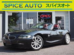 BMW Z4ロードスター2.5i 赤革 黒幌 後期 電動OP 17アルミ