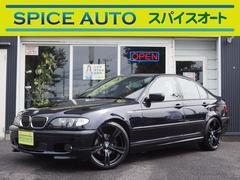 BMW320i Mスポーツ アルティメート