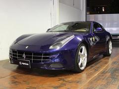 フェラーリ FF正規ディーラー車