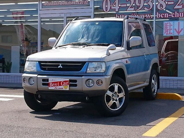 三菱 スペシャルカラーエディション XR 4WD