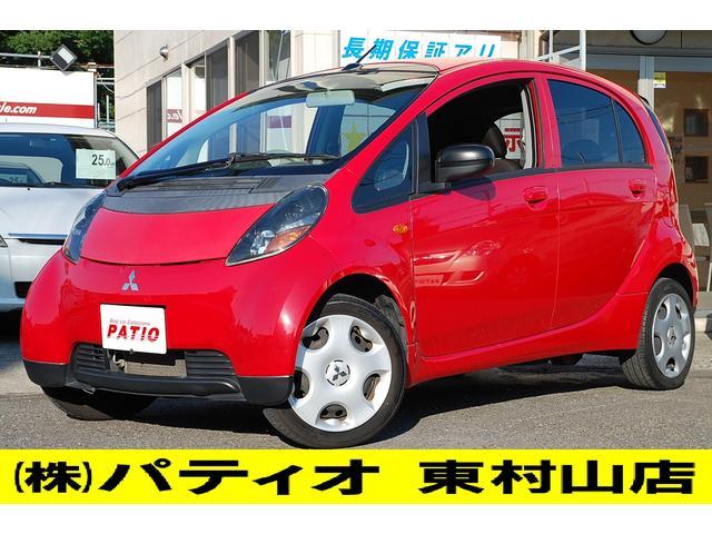 三菱 S ターボ ETC Wエアバック ABS 記録簿