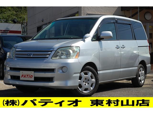トヨタ X スペシャルエディション ナビ 両側電動スライド